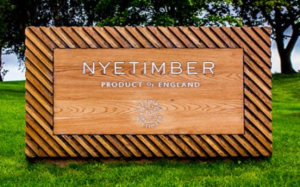 Entrance to Nyetimber in Pulborough, West Sussex.